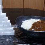 カレーに砂糖は隠し味になりおいしい?分量やタイミング、入れすぎは注意